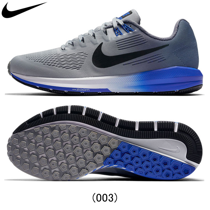 1fd78f7c2a44c The Nike nike AIR ZOOM STRUCTURE 21 air zoom structure 21 running shoes men    man land