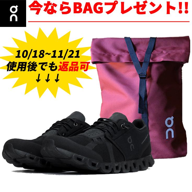 オン On Cloud クラウド ランニングシューズ 靴 メンズ/男性【190002m】 陸上・ランニング用品