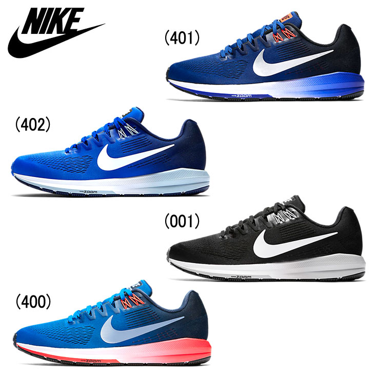 bd2e3abd8c993 YANO SPORTS  Nike nike air zoom structure 21 running shoes shoes men ...