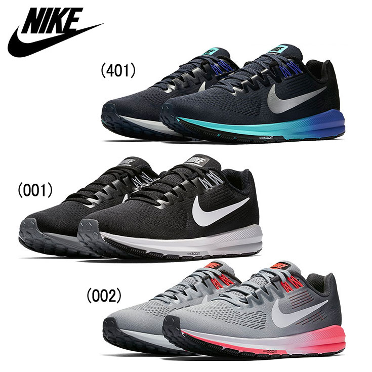 99d31dc89c0 Nike nike air zoom structure 21 running shoes shoes women   Lady s   woman  land