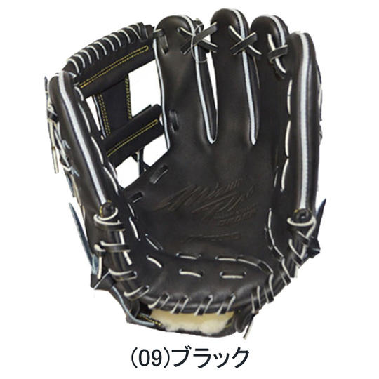 Mizuno Mizuno Mizuno Pro order HAGA JAPAN (Sakamoto type) for infield (baseball equipment) glove gloves