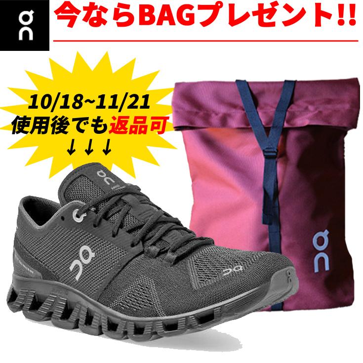オン On Cloud X クラウド エックス ランニングシューズ 靴 ウィメンズ レディース 女性【4099701w】陸上・ランニング用品