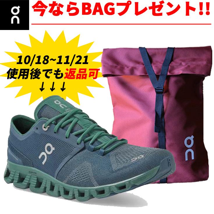 オン On Cloud X クラウド エックス ランニングシューズ 靴 メンズ 男性【4099703m】陸上・ランニング用品