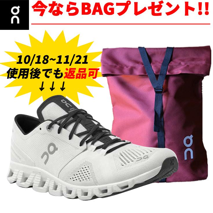 オン On Cloud X クラウド エックス ランニングシューズ 靴 メンズ 男性【4099707m】陸上・ランニング用品