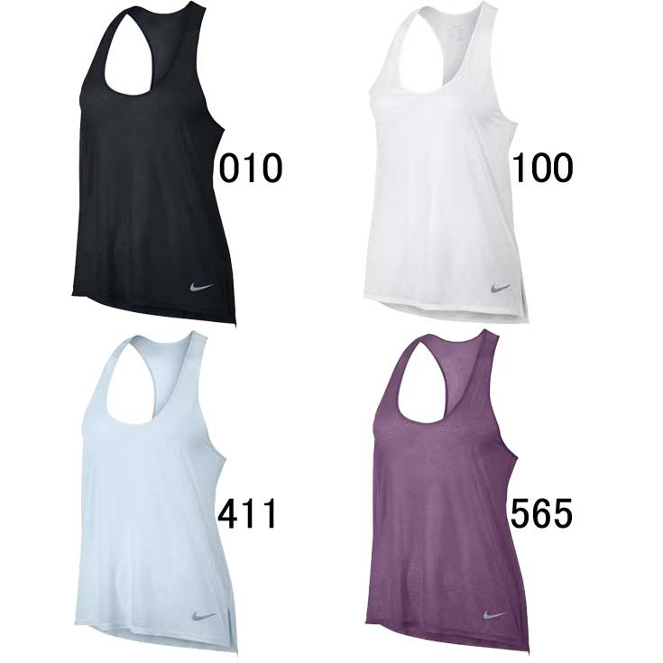 fd97ae142 The Nike nike breeze cool running tank top women / woman land, running  article
