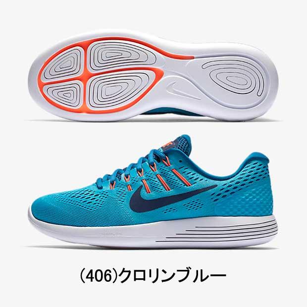 Yano heren de Sports Gruid Nike 8 Luna hardloopschoenen 1SZ1x7