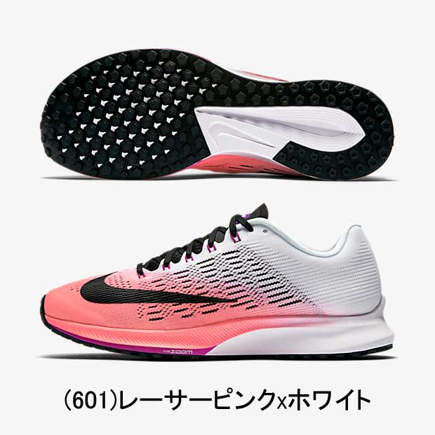 watch 61a36 d7467 The Nike nike air zoom elite 9 running shoes women / Lady's / woman (wide)  2E land, running