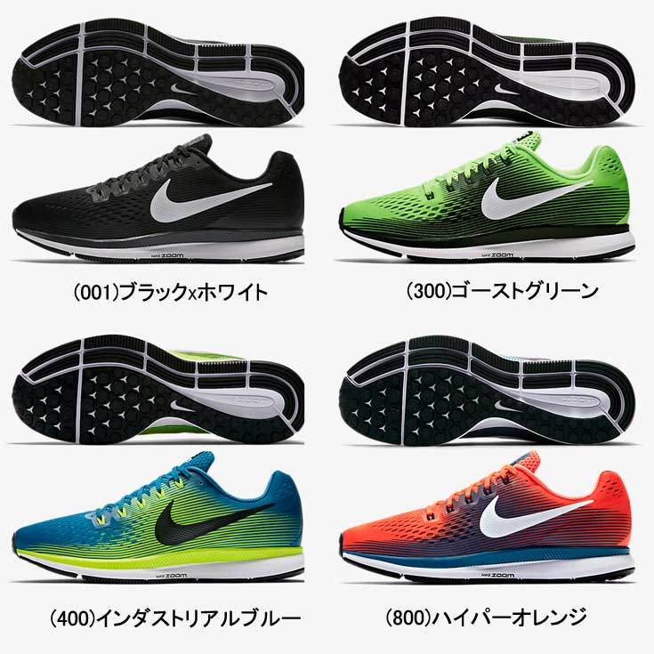 957aa6d40f3d The Nike nike AIR ZOOM PEGASUS 34 air zoom Pegasus 34 running shoes men    man land