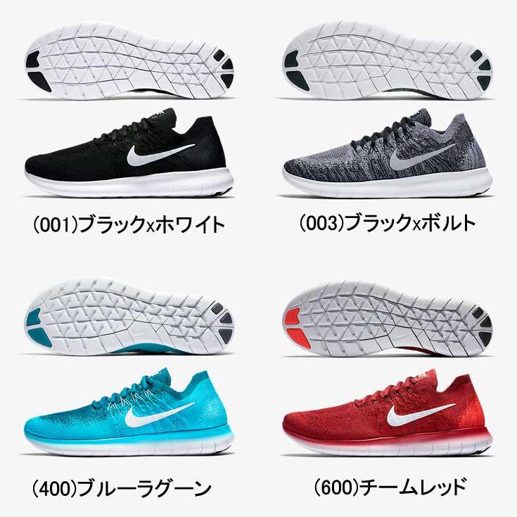3f0554ebe6dd YANO SPORTS  The Nike nike-free RN fly knit 2017 running shoes men ...