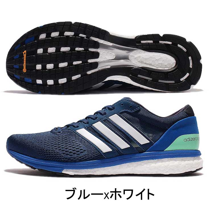 The adidas Adidas Adizero Boston 6 M アディゼロボストン 6M running shoes men   man  land 5742525e0