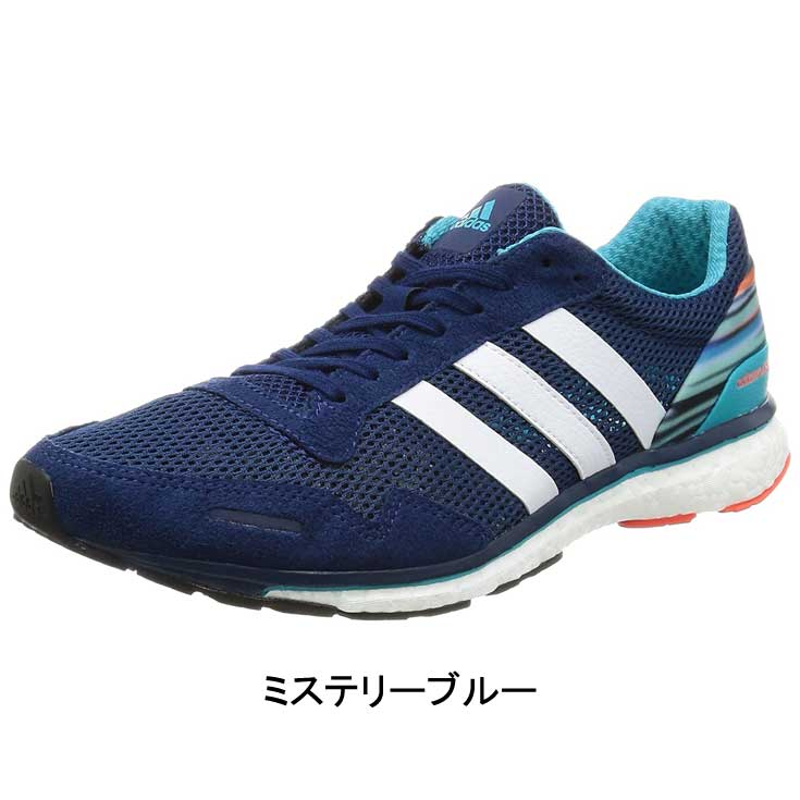 f055164fd The adidas Adidas ADIZERO JAPAN BOOST 3 アディゼロジャパンブースト 3 running shoes men    man land