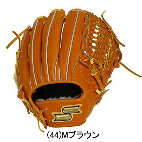 SSK エスエスケイ プロブレイン 硬式用グラブ・グローブ 二塁手・遊撃手用 【plx54】野球用品