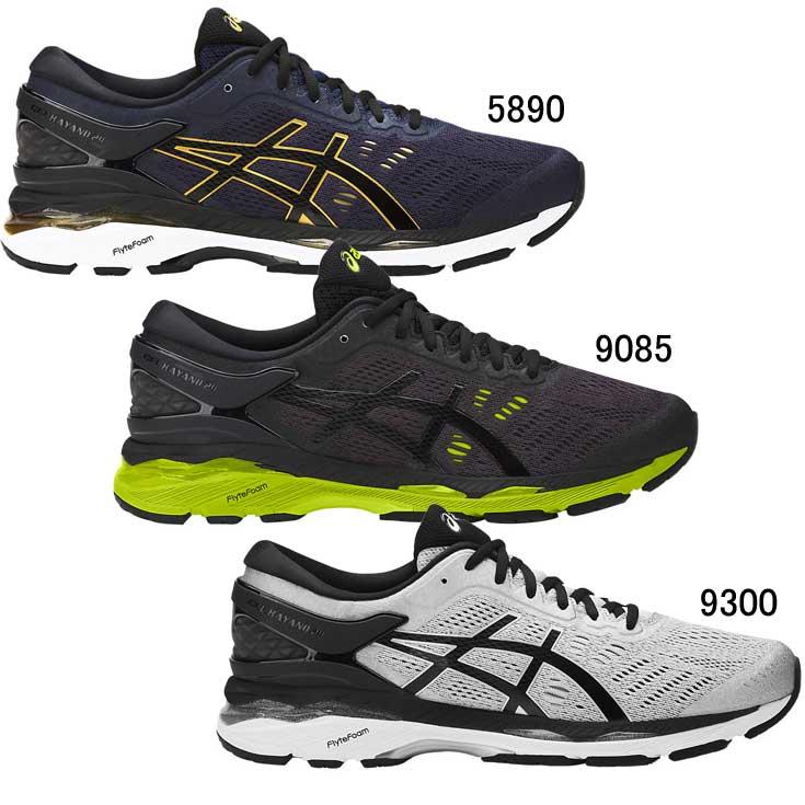 ASICS Gel Kayano 24 Japan Edition running scarpa men