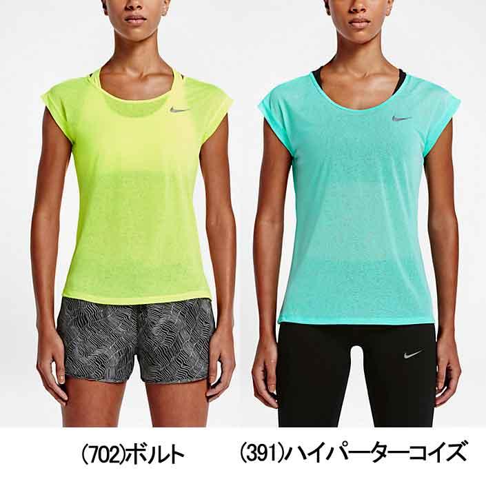 Nike nike DRI FIT cool breeze Womens running top land, running accessories ladies girls t shirt apparel