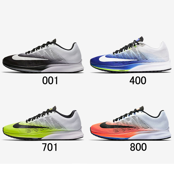 sports shoes 133d2 060b7 The Nike nike air zoom elite 9AIR ZOOM ELITE9 running shoes men   man land, running  article