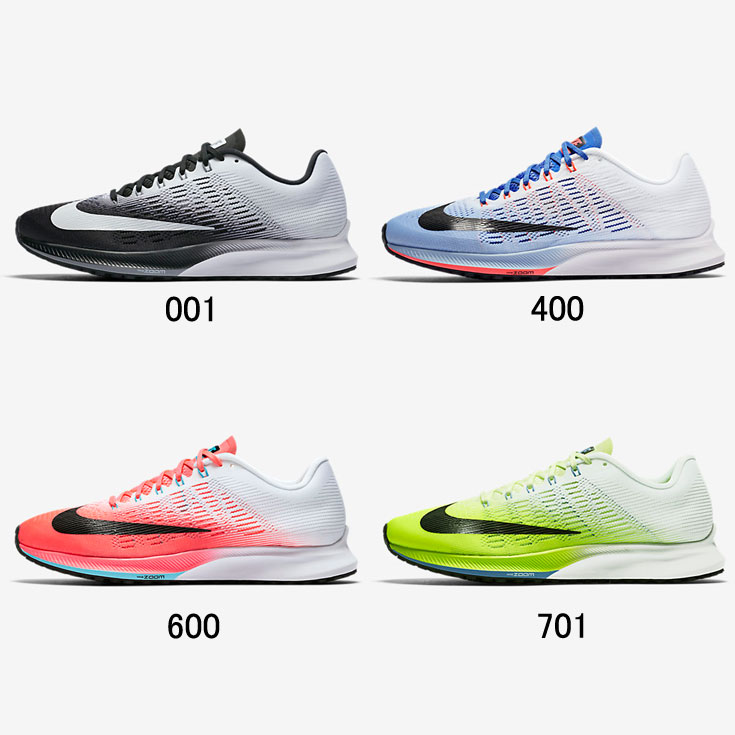 b2a0055f1f3a The Nike nike air zoom elite 9AIR ZOOM ELITE 9 running shoes women   woman  land