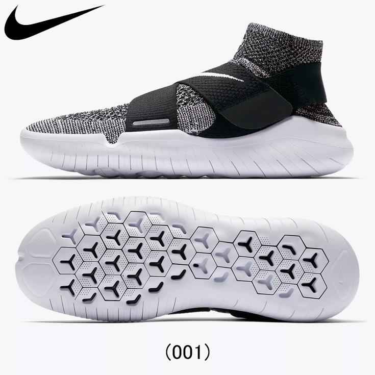 ナイキ nike フリー ラン モーション フライニットFree RN Motion Flyknit ランニングシューズ 靴 メンズ/男性【942840-001】 陸上・ランニング用品