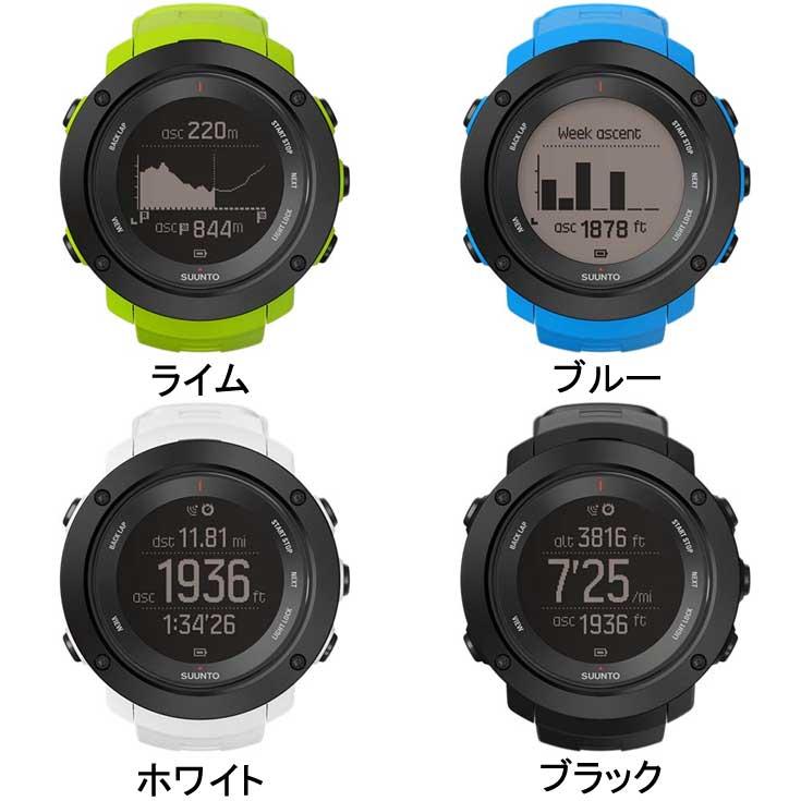 スマートウォッチ Suunto スント ランニングウォッチ 腕時計 GPS アンビット3 バーティカル Ambit3 Vertical SS021971000 SS021969000 SS021967000 SS021965000【ss0219】陸上・ランニング用品
