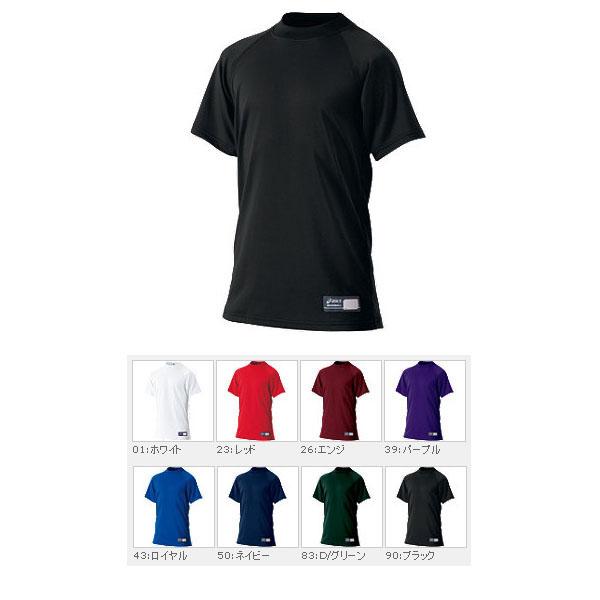 野球 Tシャツ 半袖 特集!! 野球用品スワロース …