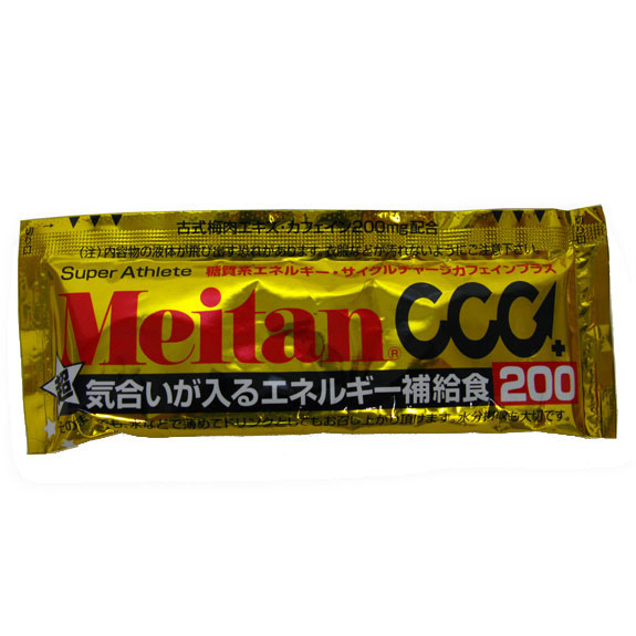 MEITAN meitan cycle charge caffeine plus 200 (athletics and running supplies energy supply supplements full marathon jog)