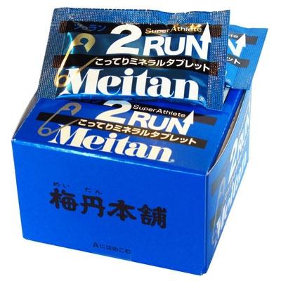 湄潭湄潭 2 運行 tsuurann (兩個粒子 X 1 包裝) (田徑和運行用品礦物質補充劑補充圖蘭運行梅花坦納本鋪鎂)