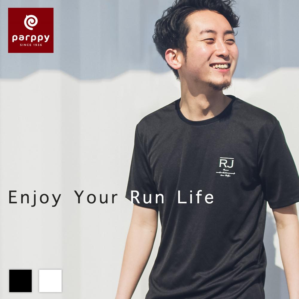 Tシャツ 半袖 『RJ×parppy』ランニングウェア マラソン おしゃれ ジョギング ランニング メンズ レディース 日本製 parppy パーピー