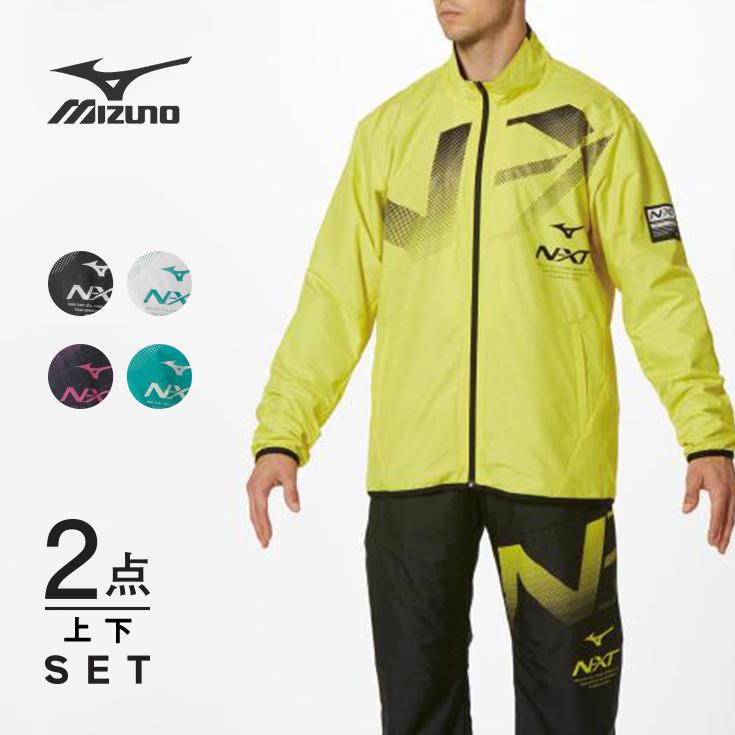 ミズノ Mizuno N-XTブレスサーモウォーマー 上下セット ジャケット パンツ ユニセックス 陸上 ランニング用品 ウインドブレーカー 32je9740-32jf9740