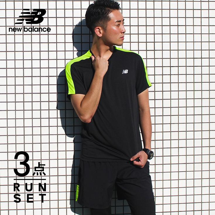 ニューバランス ランニングウェア メンズ HANZO セット 3点(半袖Tシャツ パンツ タイツ)NewBlance 初心者 上下 男性 ジョギング フルマラソン おしゃれ 福袋