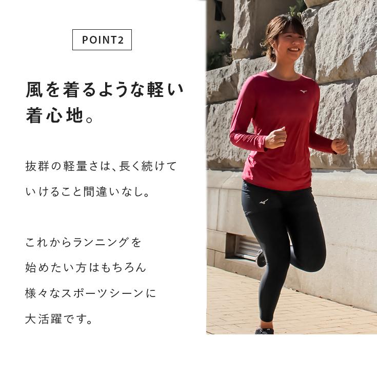 mizuno running wear