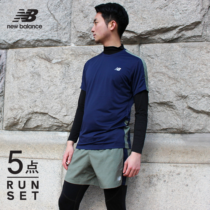 d1bfd7ee4a2f80 Five points of New Balance running wear men sets  one point of T-shirt one  point   half underwear one point   long sleeves undershirt one point   long  ...