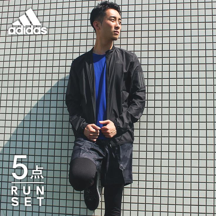 アディダス ランニングウェア メンズ セット 5点 ( ウィンドブレーカー 半袖Tシャツ パンツ タイツ ソックス ) adidas 上下 男性用 ジョギング ウォーキング 初心者 秋 冬 福袋 長袖ジャケット