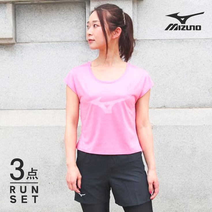 ミズノ ランニングウェア セット レディース 3点( Tシャツ + パンツ + タイツ )初心者 上下 女性 ジョギング マラソン ウォーキング 福袋 MIZUNO