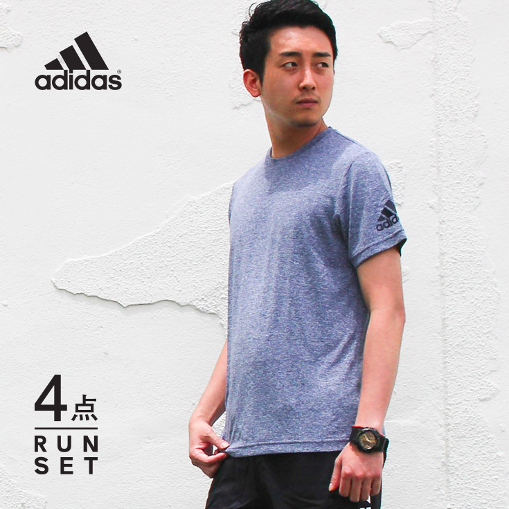 26e938898e Our store marketable goods! Four points of men's running wear sets ※Free  shipping (except Okinawa, the remote island)
