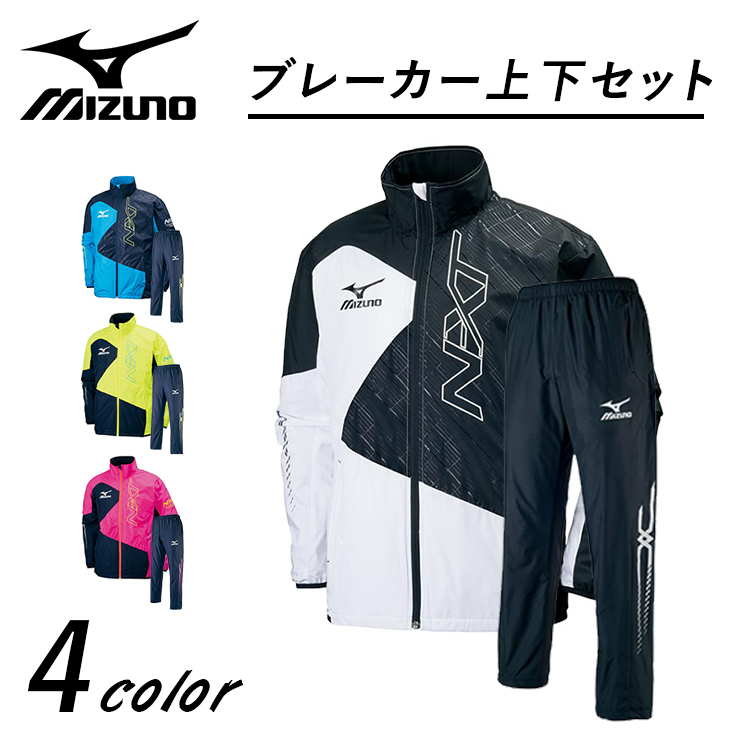 66763f3e1b83b mizuno Mizuno warmer shirt & warmer underwear breath thermostat top and  bottom set N-XT land running article jersey running wear setup marathon  track ...
