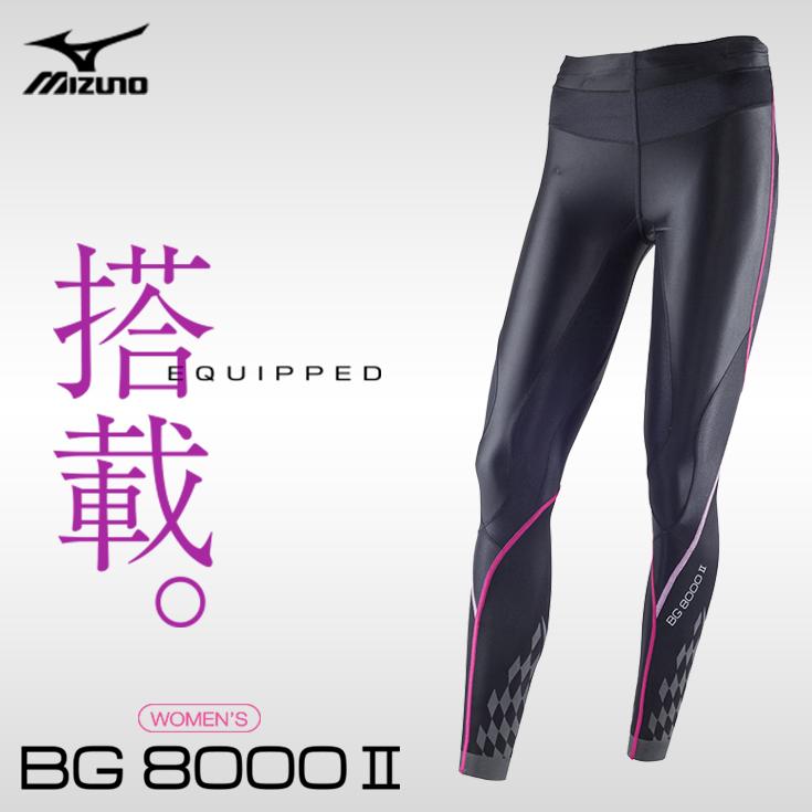 バイオギアタイツ BG8000II ミズノ Mizuno (ロング) スパッツ