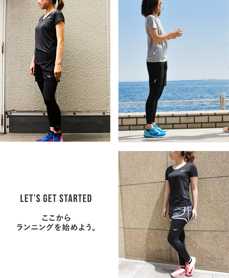 9962a1f96b8a Seven points of advantageous sets of the running wear that entered the  feminine running shoes by fashion cutely! ※As for the maker