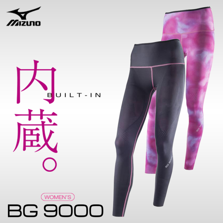 Mizuno Mizuno BG9000 biogas tights (long) Ladies (athletics and running equipment) women
