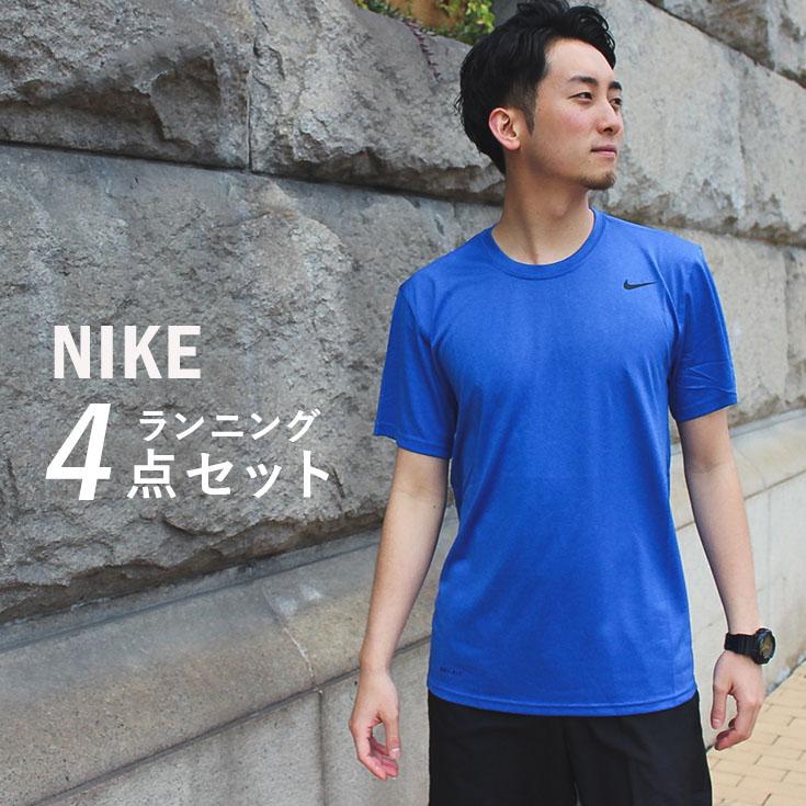 ナイキ ランニングウェア メンズ セット 4点 ( 半袖Tシャツ パンツ タイツ ソックス )上下 男性用 ジョギング ウォーキング スポーツ フルマラソン 完走 初心者 入門 NIKE 福袋 一式 プレゼント