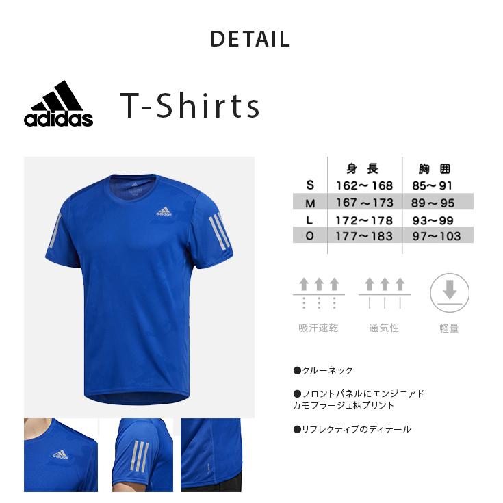 YANO SPORTS: Adidas running wear men set four points ...