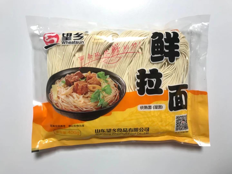 望郷 鮮拉麺 最安値に挑戦 評判 鮮ラーメン 400g 鮮拉面 生面