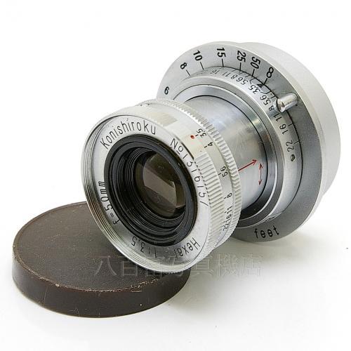 【中古】 コニカ Hexar 50mm F3.5 ライカLマウント Konishiroku 【中古レンズ】 10683 【USED】【カメラ】【レンズ】【ヘキサー】