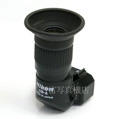 【中古】 ニコン アングルファインダー DR-6 Nikon 中古アクセサリー 24772【カメラの八百富】【カメラ】【レンズ】