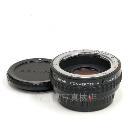 【中古】 ペンタックス リアコンバーター A 1.4X-S PENTAX REAR CONVERTER-A 中古レンズ 25449【カメラの八百富】【カメラ】【レンズ】