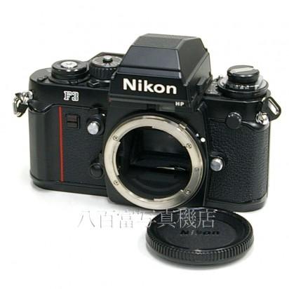 【中古】 ニコン F3 HP ボディ Nikon 中古カメラ K1285【カメラの八百富】【カメラ】【レンズ】