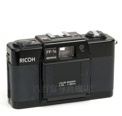 【中古】 リコー FF-1S RICOH 中古カメラ 22745【カメラの八百富】【カメラ】【レンズ】
