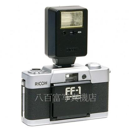 【中古】 リコー FF-1 シルバー RICOH 中古カメラ K3062【カメラの八百富】【カメラ】【レンズ】
