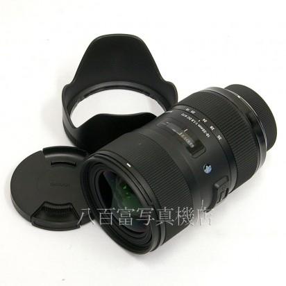 【中古】 シグマ 18-35mm F1.8 DC -Art- ニコン用 SIGMA 中古レンズ 26463【カメラの八百富】【カメラ】【レンズ】