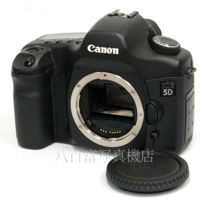 【中古】 キヤノン EOS 5D ボディ Canon 中古カメラ 26598【カメラの八百富】【カメラ】【レンズ】