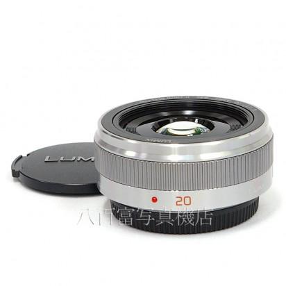 【中古】 パナソニック LUMIX G 20mm F1.7 II ASPH シルバー Panasonic H-H020A-S 中古レンズ 27539【カメラの八百富】【カメラ】【レンズ】