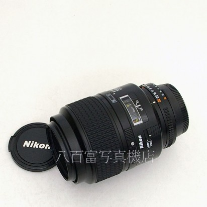 【中古】 ニコン AF Micro Nikkor 105mm F2.8D Nikon / マイクロニッコール 中古レンズ 26089【カメラの八百富】【カメラ】【レンズ】